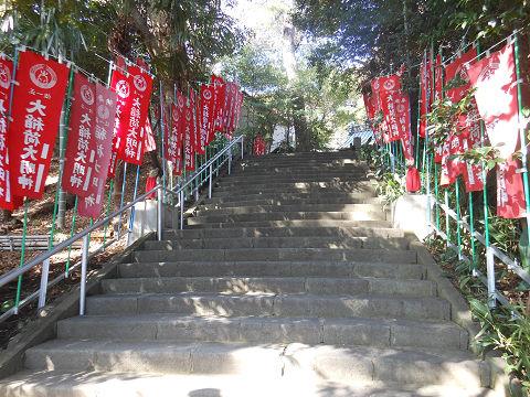 大稲荷神社(神奈川県・小田原市 境内社に錦織神社あり)境内の階段