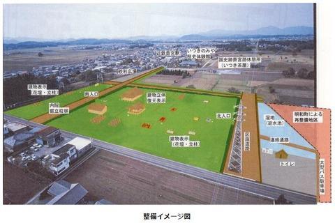 国史跡・斎宮跡で2015年4月25日に第9回工事見学会開催、正殿模型の初公開など - 三重・明和のキャプチャー