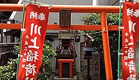 川上稲荷神社 東京都中央区東日本橋のキャプチャー
