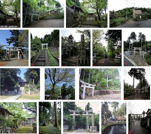 春日神社 福井県鯖江市吉谷町48-1
