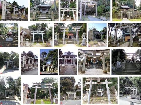 日置神社 石川県加賀市山中温泉加美谷台のキャプチャー