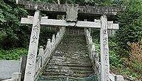 竹神社 徳島県三好市池田町松尾大申
