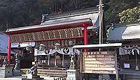 太平山神社 - 垂仁期に創祀、平安初期に創建の、さくら・あじさい・紅葉で有名な古社