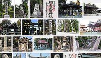 相馬太田神社 - 鎌倉時代末期に相馬氏の氏神妙見尊を奉じて宮祠を創建した相馬発祥の地