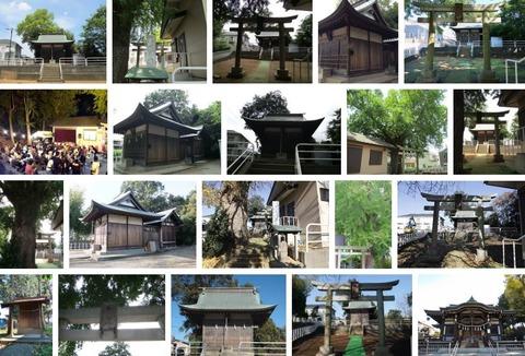 西田杉山神社 東京都町田市金森のキャプチャー