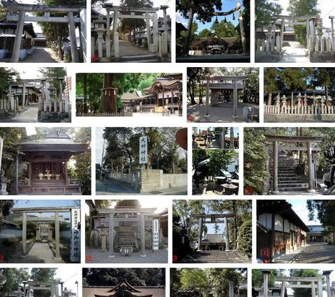 大神神社 奈良県桜井市粟殿のキャプチャー