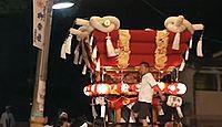 佐麻多度神社 大阪府八尾市山畑