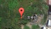 二宮神社(京丹後市網野町) - 寛文12年(1672年)の棟札、高橋城址に鎮座か