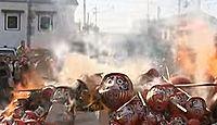 前橋八幡宮 - 平安期創建の国府八幡宮、「厩橋」「前橋」の地名由来、1月にだるま供養祭