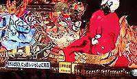 重要無形民俗文化財「青森のねぶた」 - 組ねぶた、一種の灯籠で、大小さまざまのキャプチャー