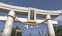 貝洲加藤神社 - 江戸期の干拓工事成功の神恩に感謝して創建、「せいしょうこ」清正さん
