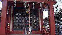 兜神社 東京都中央区日本橋兜町のキャプチャー