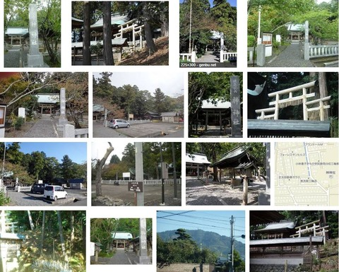 神神社 静岡県藤枝市岡部町三輪のキャプチャー