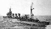阿武隈 - Wikipedia