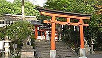 宇治神社 - 重文の神像・莵道稚郎子像がある、応神皇太子・和紀郎子を祀る古社