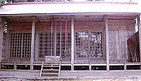 月山神社(亘理町) - 龍光寺に祀られた月山大権現、式内・鹿島伊都乃比気神社を合祀