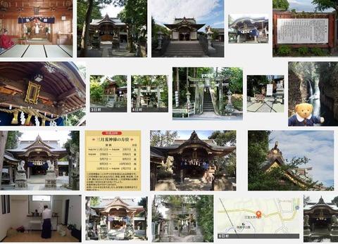 西浦荒神社 熊本県熊本市北区貢町のキャプチャー