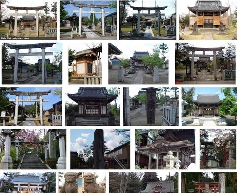 都野神社 新潟県長岡市芹川町のキャプチャー