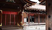 国宝「賀茂別雷神社本殿・権殿」(京都府京都市北区)のキャプチャー