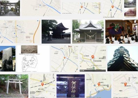 河江神社 熊本県宇城市小川町南新田のキャプチャー