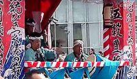 重要無形民俗文化財「土崎神明社祭の曳山行事」 - 神輿の渡御に合わせ町内を曳山が巡行のキャプチャー