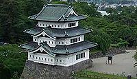 弘前城 陸奥国(青森県弘前市)のキャプチャー