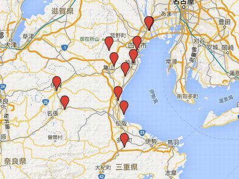 三重県の旧県社のキャプチャー