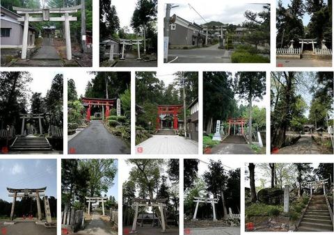 小山田神社 福井県越前市南小山町のキャプチャー