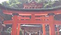 草戸稲荷神社 広島県福山市草戸町のキャプチャー