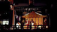 柏神社 千葉県柏市柏のキャプチャー