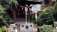 元赤城神社 東京都新宿区早稲田鶴巻町のキャプチャー