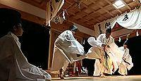 白水阿蘇神社 - ヘビの神様、鳥居も手水もみな蛇、神前には好物の生卵、9月に白水神楽