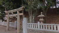 劒刀石床別命神社 静岡県三島市谷田