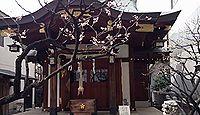 天神町北野神社 - 新宿に残る天神町の地名由来、江戸初期頃から天神信仰が盛んな土地柄