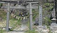 零羊崎神社(石巻市真野) - 古くから蝦夷の豪族が住居した、白鳥宮と呼ばれる名神大社