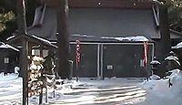 小平潟天満宮 福島県耶麻郡猪苗代町のキャプチャー