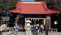 富知神社 静岡県富士宮市朝日町のキャプチャー