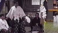 重要無形民俗文化財「下北の能舞」 - 獅子神楽、霊場恐山の修験山伏の祈祷がルーツのキャプチャー
