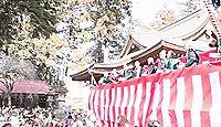 大宮住吉神社 - 平安期に長門住吉を勧請、頼朝指定の北武蔵十二郡の総社、年3回の神楽奉納