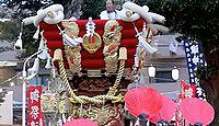 大津神社 大阪府羽曳野市高鷲のキャプチャー