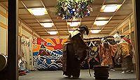 仁壁神社 山口県山口市三の宮のキャプチャー