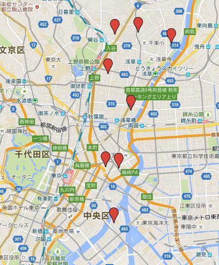 下町八福神 - 東京中央区・台東区の八つの神社の巡礼札所、東京下町八社巡りなどとも