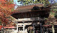 大矢田神社 - 「もみじ谷」の紅葉と室町期からの伝統「ひんここまつり」で有名な古社