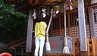 萬蔵稲荷神社 宮城県白石市小原馬頭山のキャプチャー