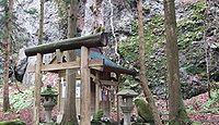 漆山神社 新潟県村上市蒲萄のキャプチャー