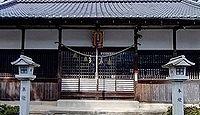 久々志弥神社 三重県鈴鹿市下箕田町のキャプチャー