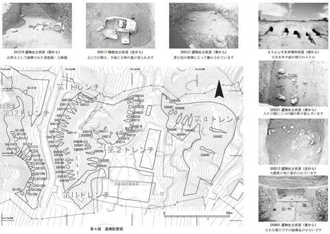 松井横穴群(京都府・京田辺市) - 推定で横穴墓300-400基ある、非武力有力者の共同墓地のキャプチャー