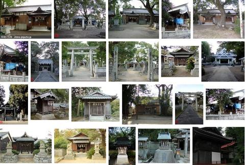 周敷神社・藤原神社合殿 愛媛県西条市国安のキャプチャー