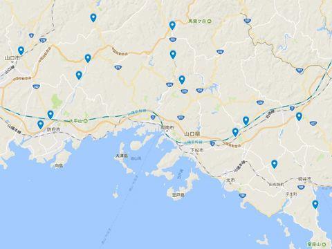 延喜式神名帳 周防国の式内社 10座のキャプチャー