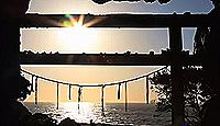 日本遺産「「四国遍路」~回遊型巡礼路と独自の巡礼文化~」(平成27年度)(四国四県など)